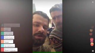 Харламов и Батрутдинов на связи) Periscope-live