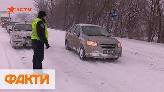 Непогода атаковала Украину