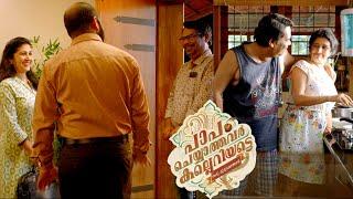 വിനിഗർ കൂടി പോയിന്നാ തോന്നുന്നത്.........!! Alencier Ley Lopez, Neena Kurup