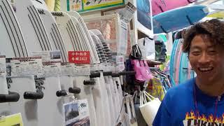 MEGA SURF SHOP , 国内最大規模のサーフ売り場は驚きの品揃え ,みなとみらい駅直結 ,ムラサキスポーツクィーンズスクエア横浜店