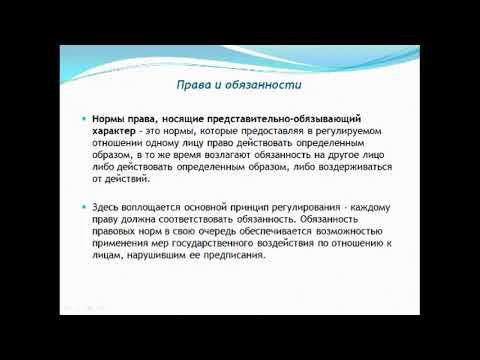 Правовое обеспечение социальной работы в области социальной защиты населения