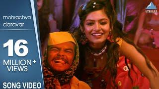 Mohrachya Daravar Song - Movie Baban | Marathi Songs 2018 | Sunidhi Chauhan, Shalmali Kholgade
