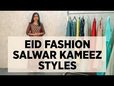 , title : 'Eid Dresses 2020 - Latest Pakistani Style Salwar Suits for Eid Fashion 2020'