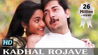 Kadhal Rojave - A R Rahman - Arvind Swamy, Madhoo - Roja (1992) - Tamil Video Song