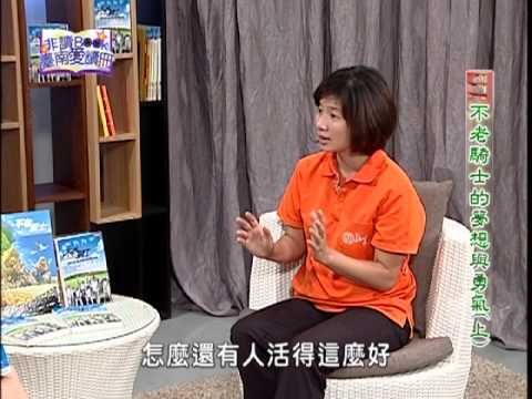 【宅閱讀記憶吐司】非讀Book臺南愛讀冊第112集