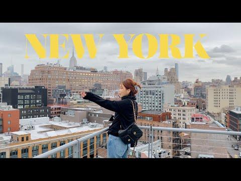7 DAYS IN NEW YORK 크리스마스 연말의 뉴욕 & 팔레트 하나로 일주일 나기 PART 1   kinda cool