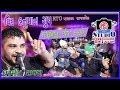 Dharmesh Raval DJ Dakala Vir Hanuman grup ni moj Rajubapu bhuva ધર્મેશ રાવળ ડીજે ડાક