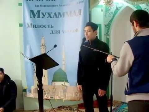 Мавлид набави, Казахская диаспора