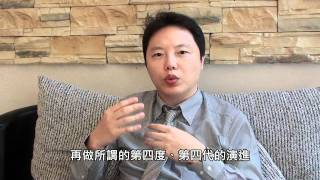 趙子康醫師介紹隆鼻手術之演進(下)