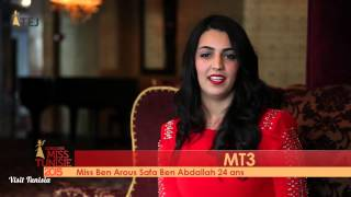 Safa Ben Abdallah Miss Tunisie 2015 contestant introduction