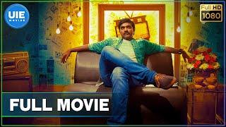 Kavan - Tamil Full Movie | Vijay Sethupathi, T Rajhendherr, Madonna | K V Anand | HipHop Tamizha
