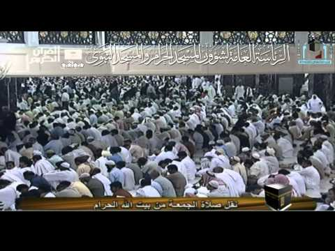 خطورة النميمة خطبة للشيخ صالح بن حميد 15-7-1432هـ