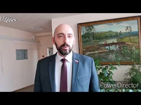 Комментарий Андрея Карабедова о правках в Положение о земельном налоге