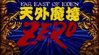 (SFC)天外魔境ZERO 実況プレイ Part.01 ~火熊国編~