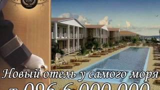 preview picture of video 'GoodZone Club (отель Затока)'