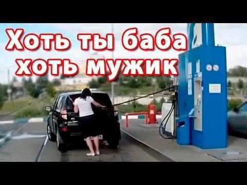 7 задач с машиной, которые водитель должен решать сам