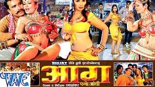 HD आग एगो आँधी  Bhojpuri Full Movie  Aag Ago Andhi  Bhojpuri Hot Film 2015