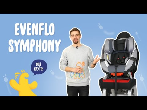 Автокресло Evenflo Symphony Crete