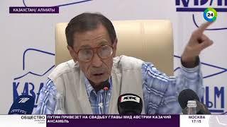 Спорная территория: «Казахфильм» и акимат Алматы делят землю