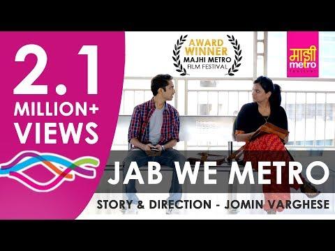 Jab We Metro