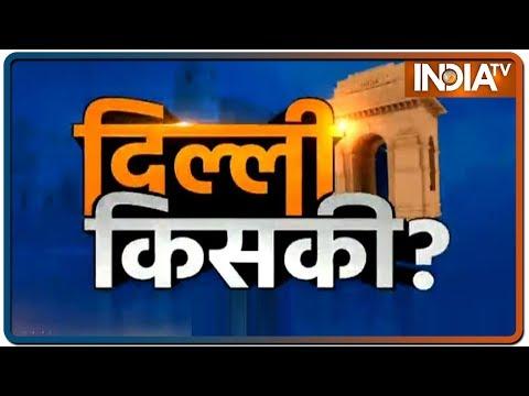 Delhi चुनाव से पहले कांग्रेस को बड़ा झटका, विनय मिश्रा आम आदमी पार्टी में शामिल