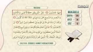 Cübbeli Ahmet Hocaefendi ile Mukâbele 12. Cüz