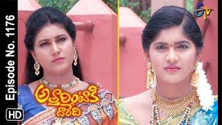 Attarintiki Daredi | 11th August 2018 | Full Episode No 1176 | ETV Telugu