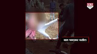 Muslim लड़कों के Hindu लड़की को  पीटने का दावा, देखिए Viral Video की सच्चाई
