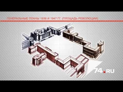 Главная площадь Челябинска