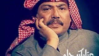 اغاني طرب MP3 أبو بكر سالم عتابك حلو تحميل MP3