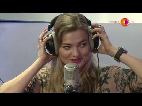 Filatov & Karas и MASHA  в утреннем эфире Страны FM