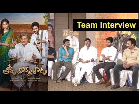 tholu-bommalata-movie-team-interview