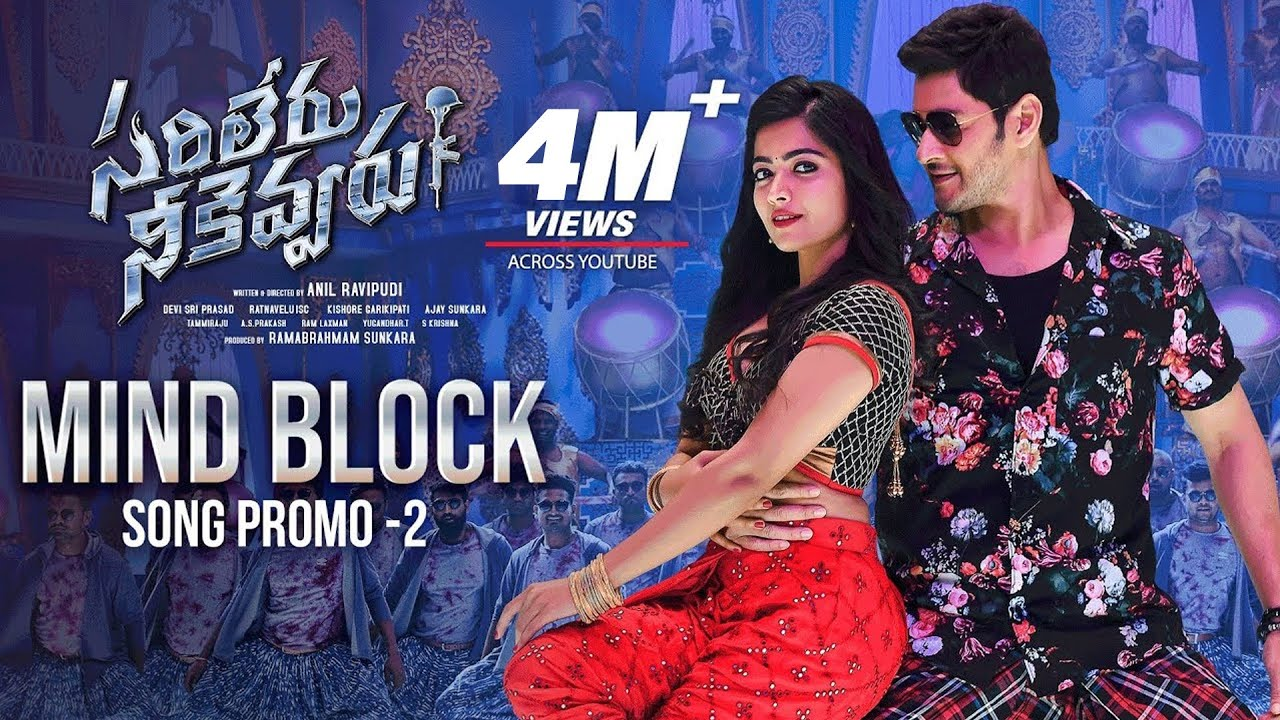 Mind Block Video Song Promo 2  From Sarileru Neekevvaru