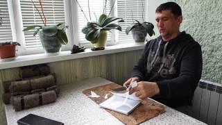 (Д2 + х12мф) :  Русски Булат = люминий