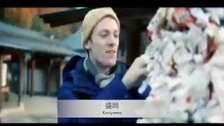 【婚活】岩手 いわて県民情報交流センターアイーナ7F~パーティーRoom - Chane-Claire・シャンクレール - 婚活のシャンクレール自慢の出会いの場 - イベントサーチ - YouTube