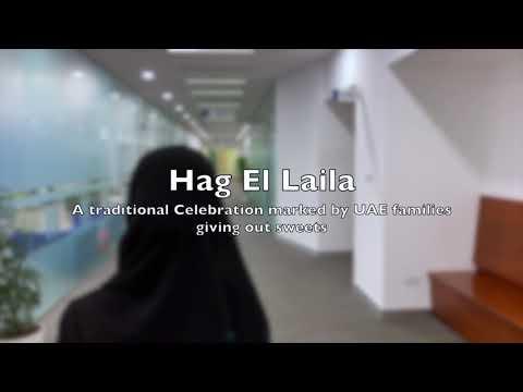 Hag El Laila - حق الليلة