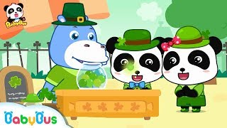 St. Patrick's Day Song for Children   Yummy Green Candy   Leprechaun, Shamrock   BabyBus