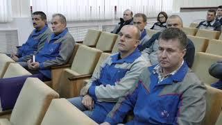 Семинар по вопросам охраны труда на БМЗ  2018