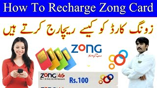 How To Recharge Zong Card | How To Load Zong Card | Zong Card Recharge Code |Technical Zahid Khan