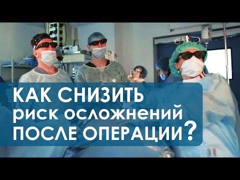 Операция удаление аденомы простаты цена