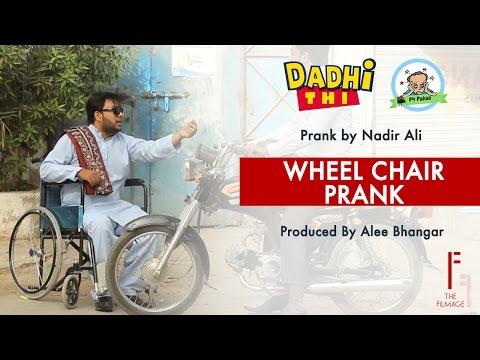 Wheel Chair Prank