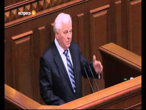 Кравчук зголосився бути гарантом у переговорах влади з опозицією