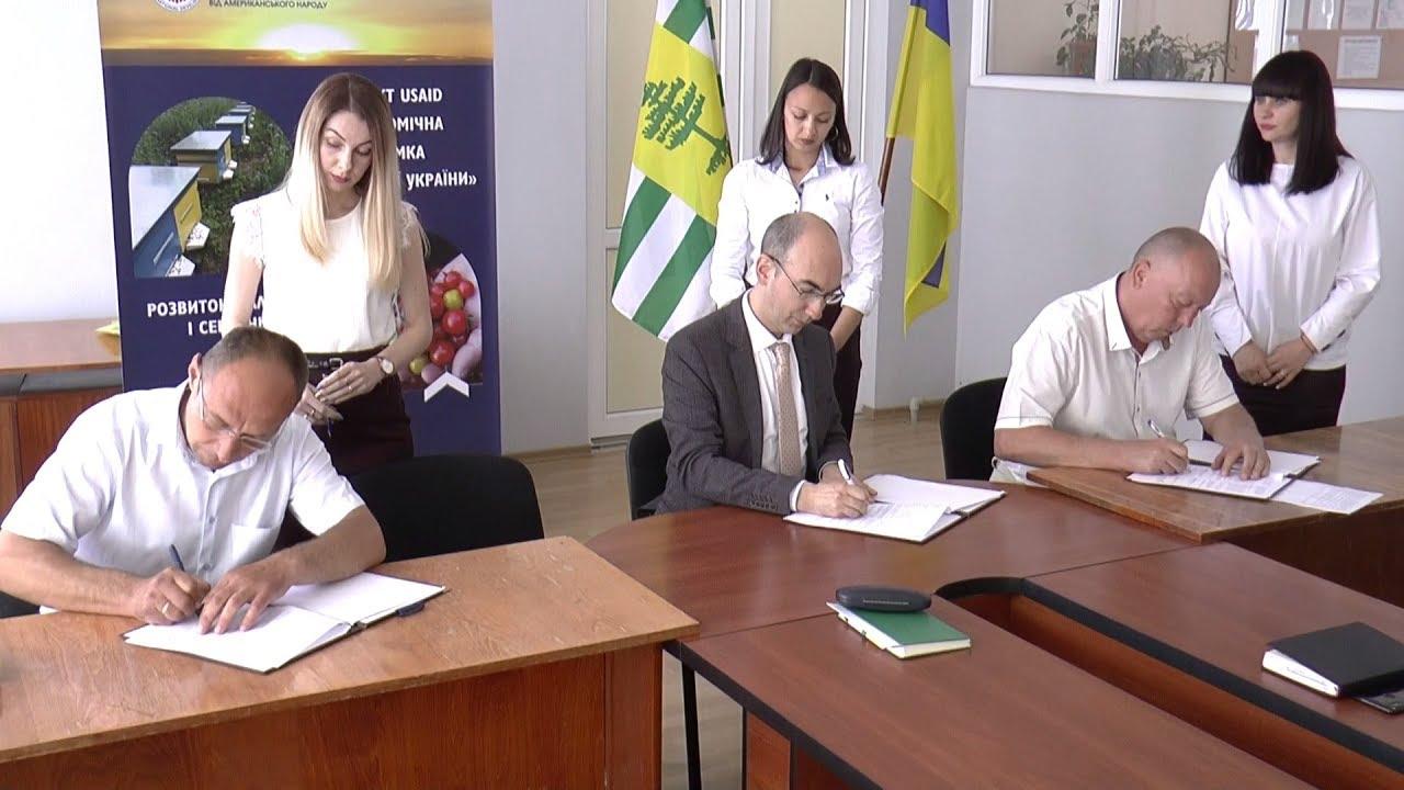 Підписання меморандуму про співпрацю щодо розвитку місцевої економіки задля зростання добробуту громад