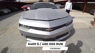 Покупка битых авто в Dubai,Авторазборки Dubai 2