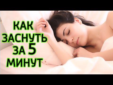 13 способов как быстро уснуть - Основные причины бессонницы