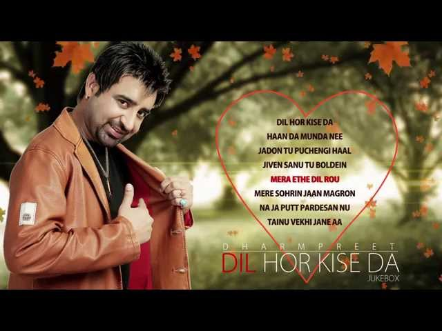 Dharampreet sad song free download