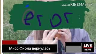 Lps Новости