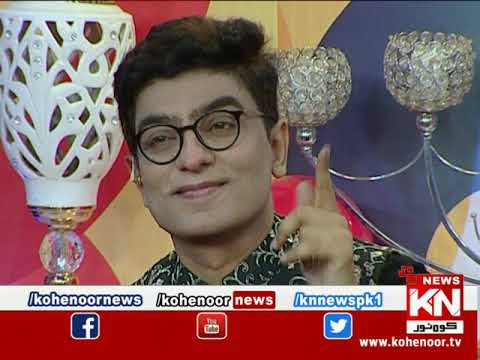 Eid 3rd Day Transmission Eid-e-Isaar With Ejaz Waris 03 August 2020 | Kohenoor News Pakistan