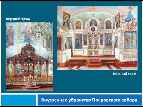 Храм св.лука крымский симферополь