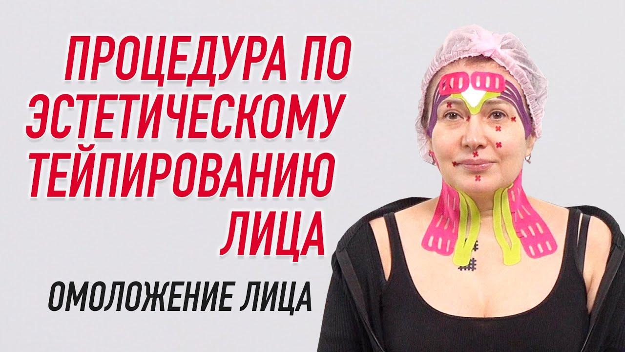 Тейп для лица BB FACE TAPE™ 5 см × 5 м хлопок розовый Фото 6
